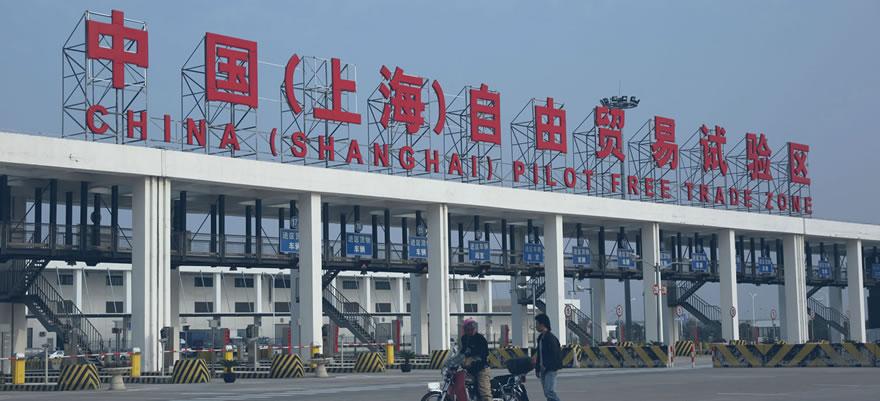 Регистрация компаний в Зонесвободной торговли в Шанхае