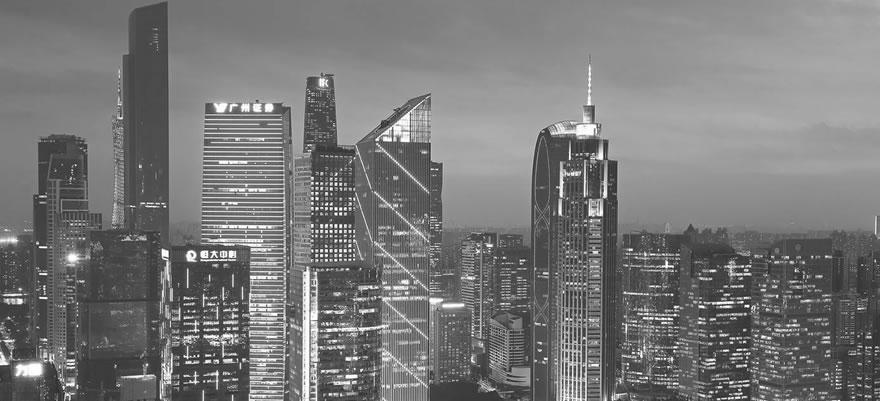 Регистрация компаний в зоне свободной торговли в Гуанчжоу